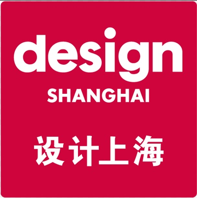Design Shanghai 2017- Press releases